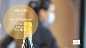 Chinese Wine Market